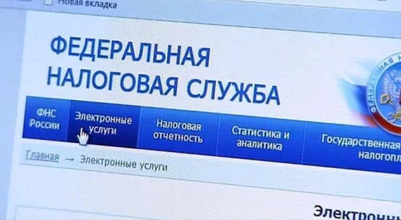 Информационное сообщение о графике работы личного кабинета ФНС