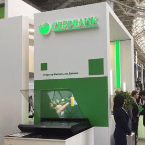 На инвестфоруме в Сочи «Платформа ОФД» представила новые возможности для регионов