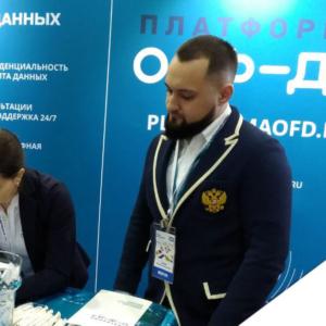 «Платформа ОФД» приняла участие в работе всероссийского форума «Новая кооперация»
