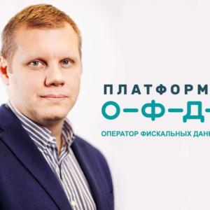 А.Баров: online и offline становятся единым целым