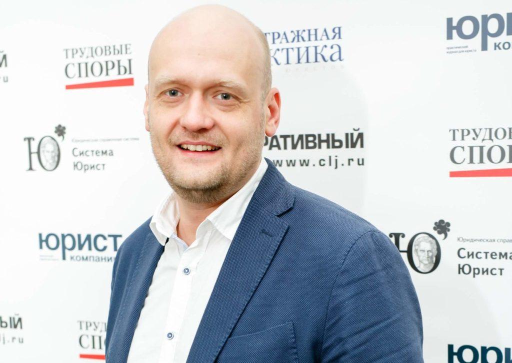ФНС России и «Платформа ОФД» провели вебинар для читателей журнала «Главбух»