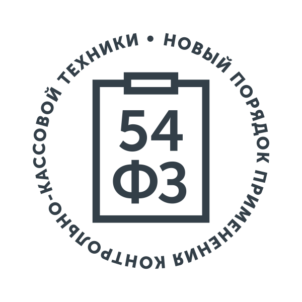 В Москве прошел образовательный семинар по онлайн-кассам при участии «Платформа ОФД»