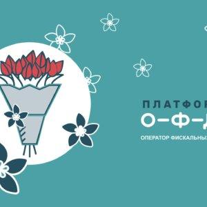 Обзор: как покупали цветы на 8 марта