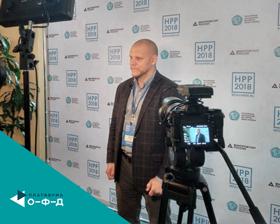 «Платформа ОФД» на «Неделе российского ритейла-2018» представила сервисы для торговых сетей