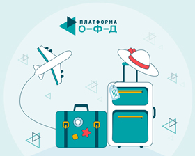 Обзор: с апреля по май удвоилось число покупок на путешествия