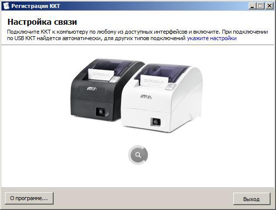 Настройка ККТ АТОЛ