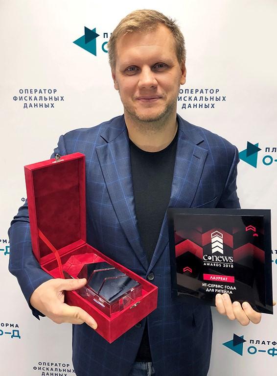 Cnews forum награда Платформа ОФД А.Баров