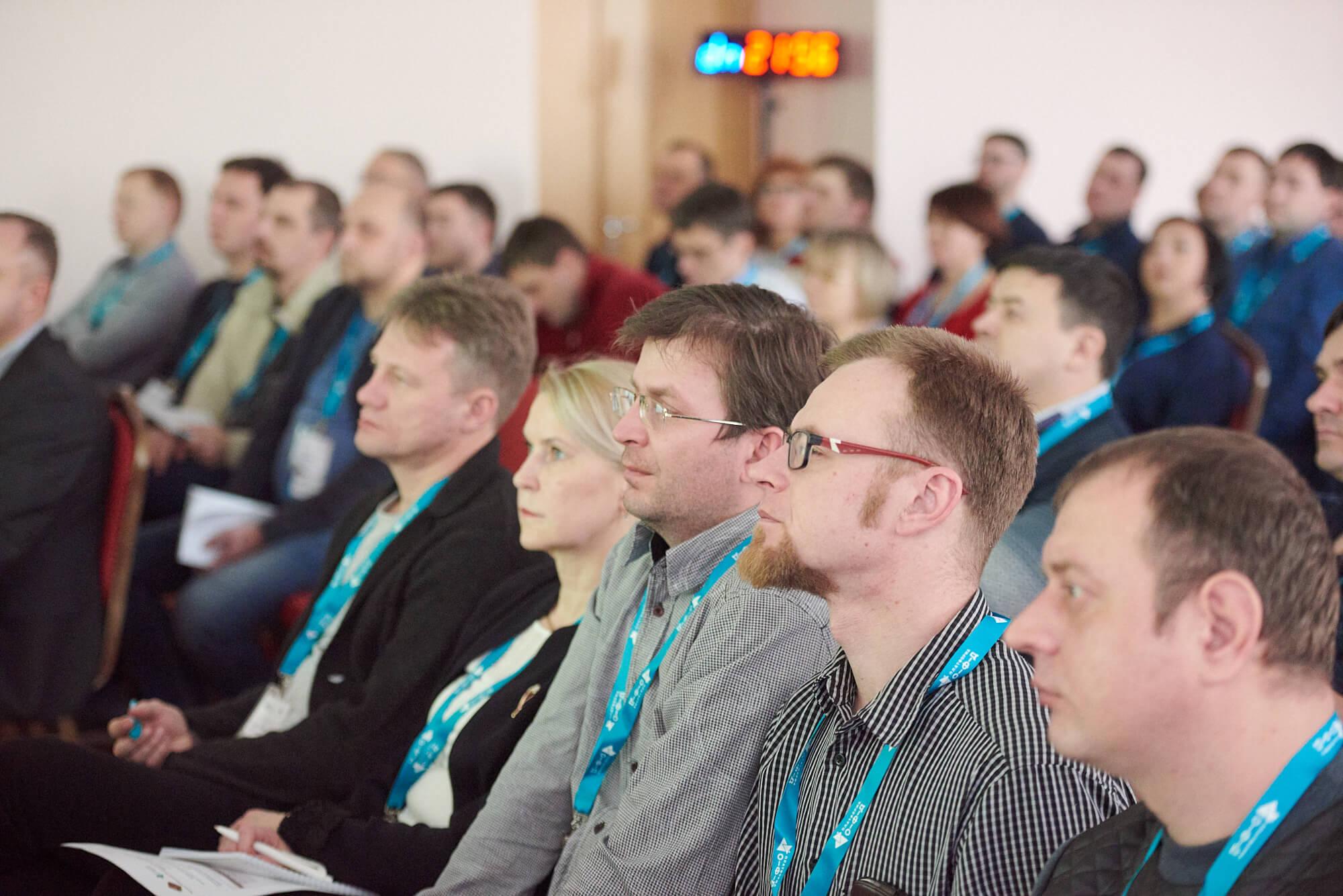 «Платформа ОФД» и Центросоюз провели конференцию «Цифровая трансформация»