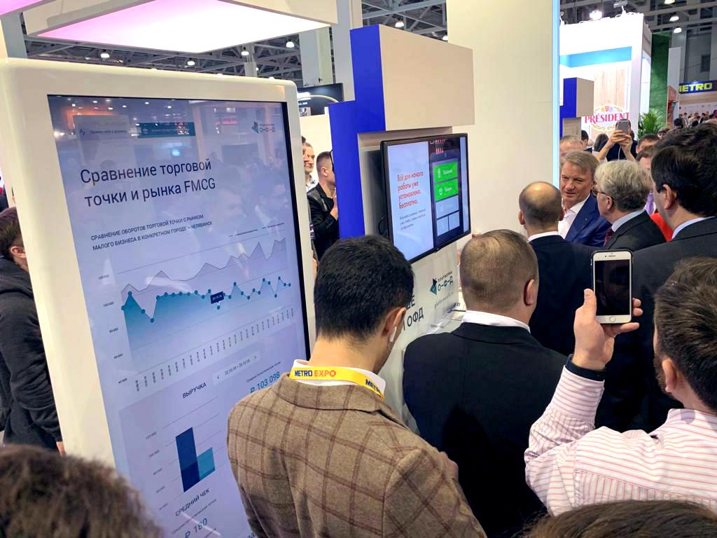 «Платформа ОФД» представила на METRO EXPO инструменты аналитики продаж для ритейла и общепита