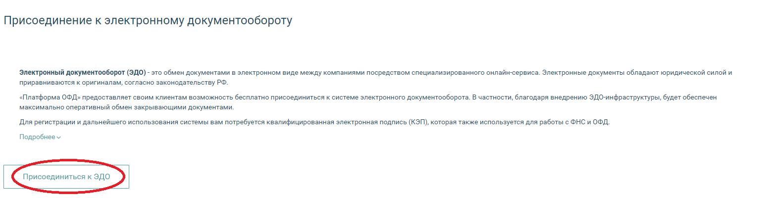 Раздел документы ЛКК