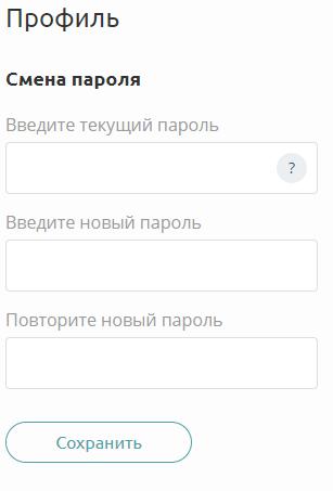 Раздел профиль ЛКК