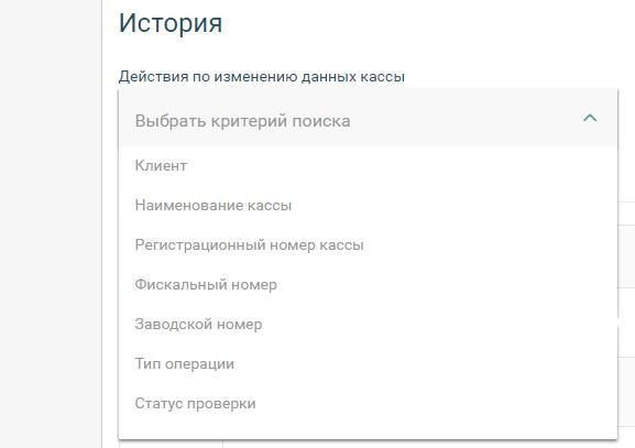 Панель быстрого доступа ЛКП